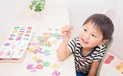幼児英語コース