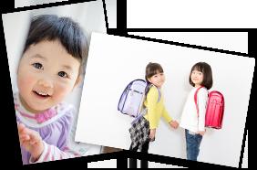 七田式教室公式メールマガジン