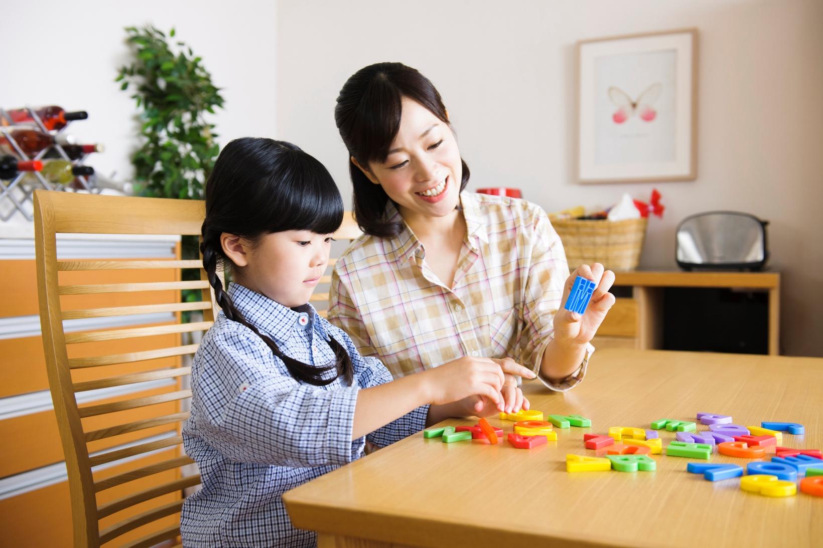 今日から始める英会話!ネイティブが子供に教える英語フレーズ
