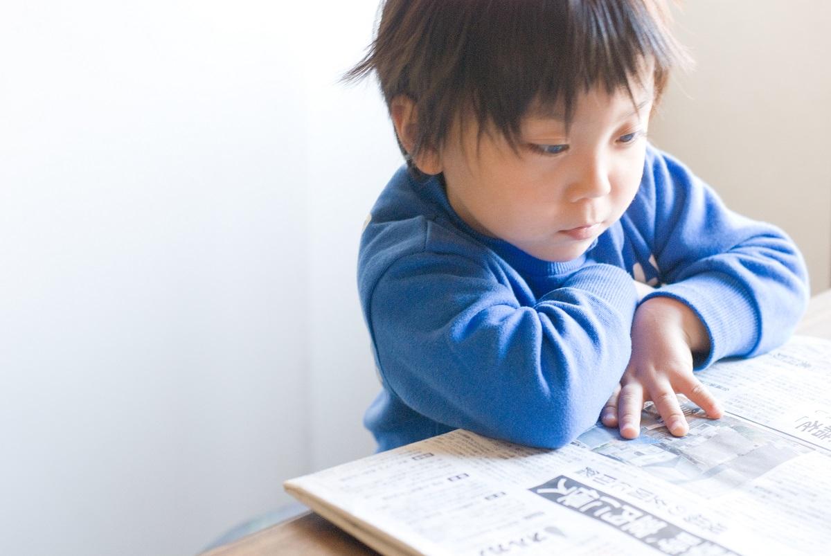 【目からウロコ!】七田式教育の代表 七田厚が語る幼児教育「その時、父は…」第14回 七田 厚