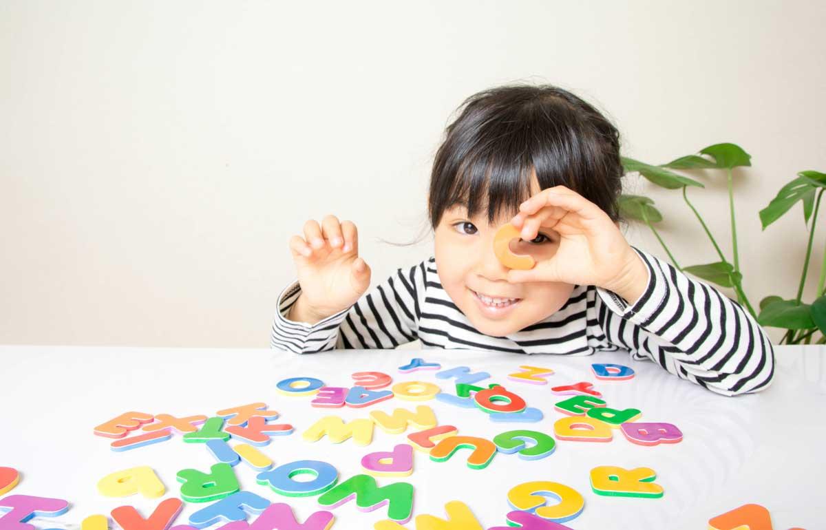 【5歳・6歳】小学校に備える幼児期の英語学習法!英会話のリスニングや発声で、就学前に英語の語彙を増やす!