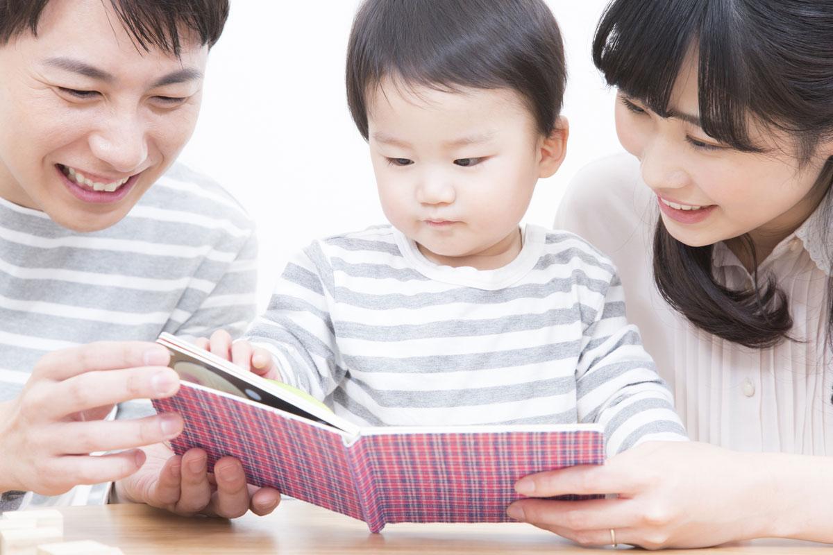 子供の心を育て、思いやりのある子供にする!3歳に読み聞かせたい、七田式教室講師おすすめ絵本3冊!!