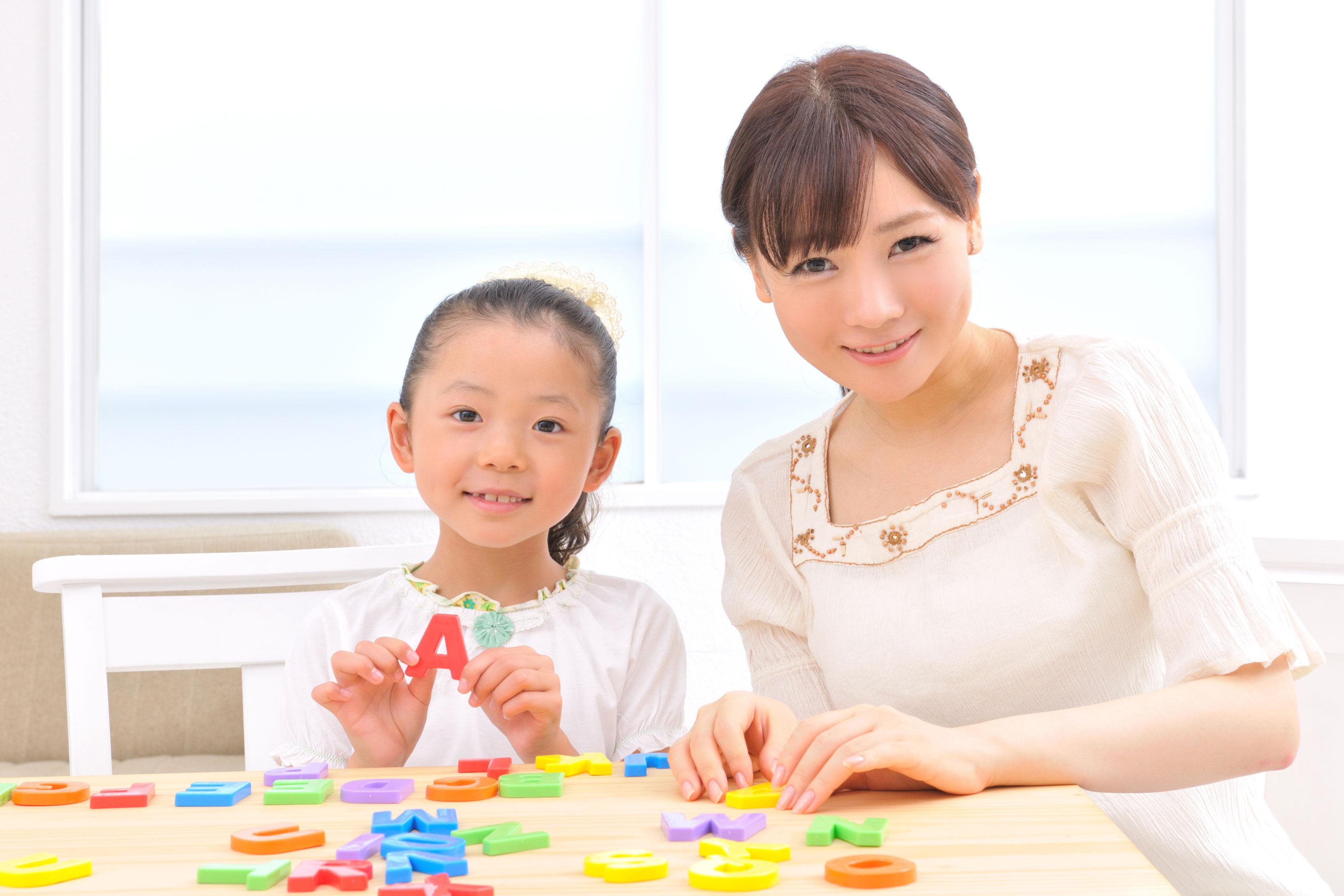 【5歳・6歳】 小学校英語教育に備える幼児期の英語学習!おすすめのご家庭での教え方と教材
