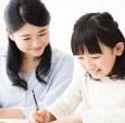 【東大生を育てた学習方法とは?】小学生の家庭学習習慣の育て方と勉強のやる気を上げる方法&おすすめ教材