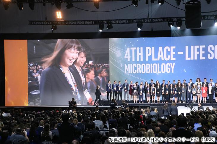 インテル国際学生科学技術フェア(Intel ISEF)2018