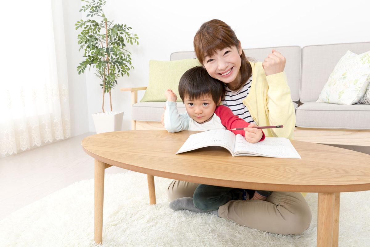 【2歳・3歳・4歳】集中力が続かない子供をやる気にさせる3つの方法&やる気を引き出すおすすめ幼児教材