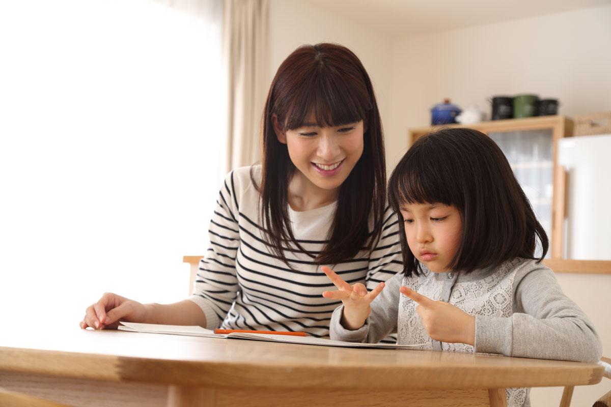 【4歳・5歳】七田式教室講師が紹介する就学前学習!今すぐできる数字の教え方3つ&おすすめ教材